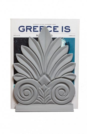 Ergon Mykonos Acrokeramo Bookends
