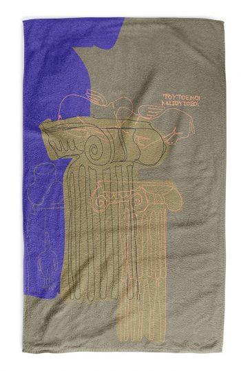 ERGON MYKONOS Hermaistes Agora Towel