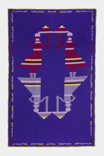 POSTFOLK 'Rich In Beauty' Beach Towel